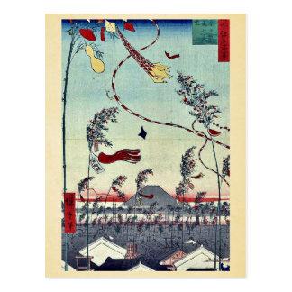 Tanabata festival by Andō,Hiroshige Postcard