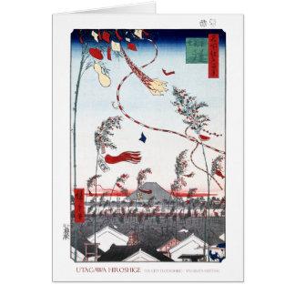 Tanabata Festival Card