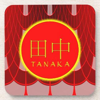 Tanaka Monogram Fire & Ice Drink Coasters
