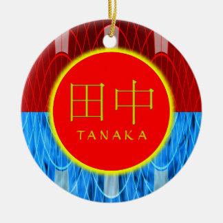 Tanaka Monogram Fire & Ice Round Ceramic Decoration