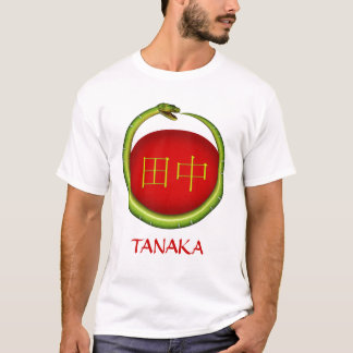Tanaka Monogram Snake T-Shirt