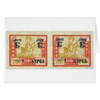 Tannu Tuva 70 Man on Horse Stamp Pair Cards