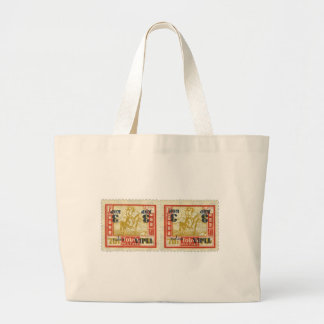 Tannu Tuva 70 Man on Horse Stamp Pair Jumbo Tote Bag