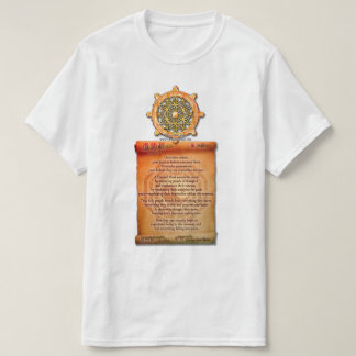 Tao Te Ching, V 3 - Symbol for Heart Activation T-Shirt