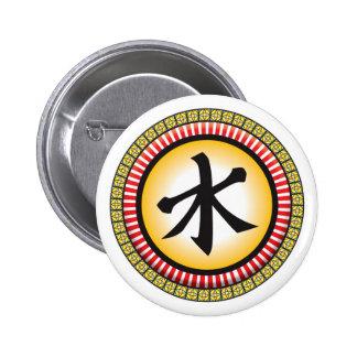 Taoism Icon Pin
