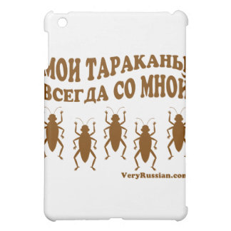 Tarakany Russian joke iPad Mini Case