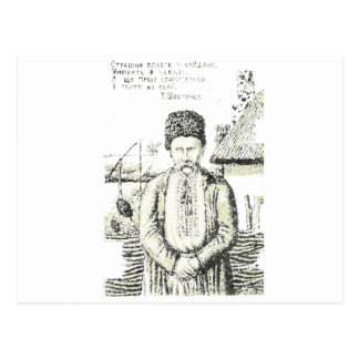 Taras Hryhorovych Shevchenko Ukrainian poet Postcard