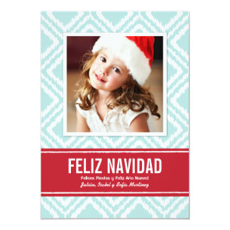 Tarjeta de Navidad de Fotos | Modelo de Ikat Card