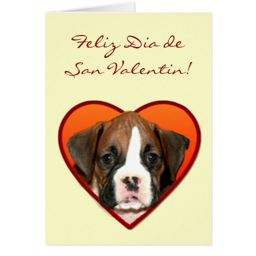 Tarjeta de San Valentin con cachorros boxer Greeting Card