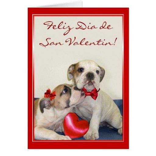 Tarjeta de San Valentin con cachorros bulldog Cards