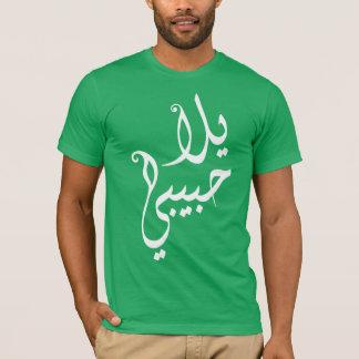 TAS - Yalla Habibi T-Shirt