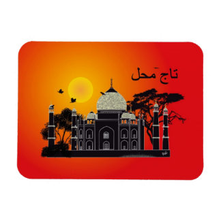 Tasch Mahal India Premium Flexi magnet 1