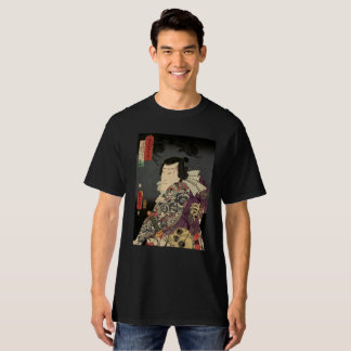 """Tatted Samurai"" T-shirt (Tall)"