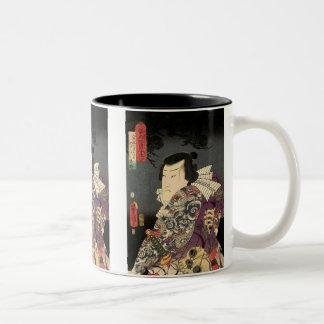 Tatted Samurai Two-Tone Coffee Mug