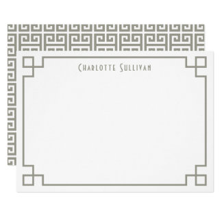 Taupe Gray Key Border Personalized Stationery Card