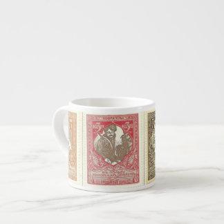 TBA Winner Vintage Russian Postage Espresso Mug