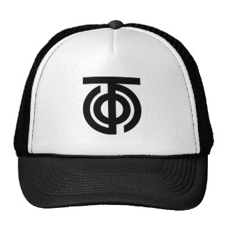 TDC black white trucker hat