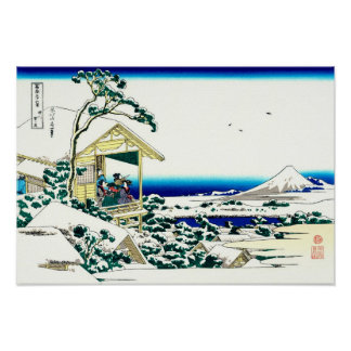 Tea House Hokusai Japanese Fine Art Poster