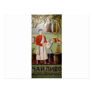 Tea, lemonade, beer drinks Niko Pirosmani Postcard