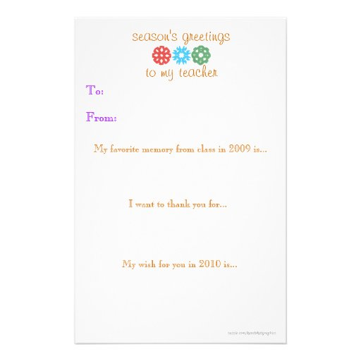 Teacher holiday thank you note custom stationery