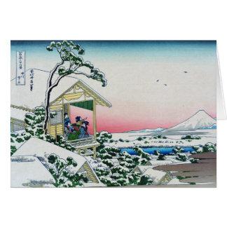 Teahouse at Koishikawa morning after a snowfall Card