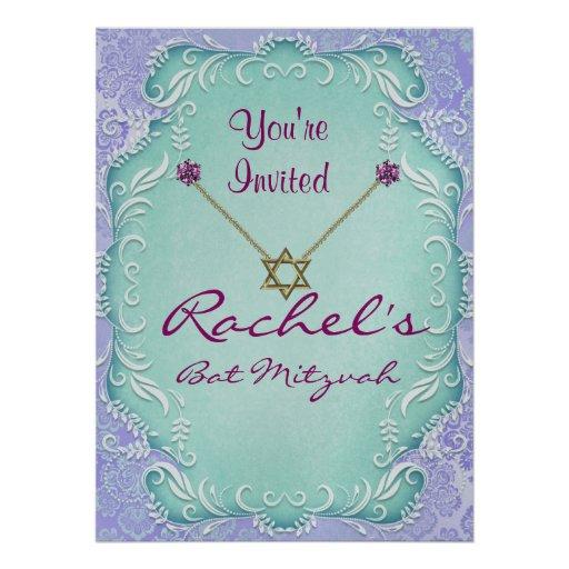 Teal Bat Mitzvah Invitations Jeweled Damask Design