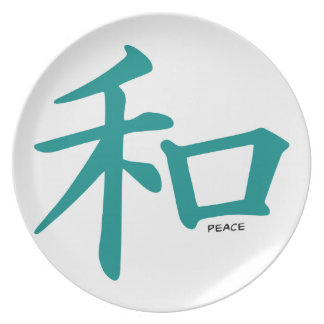 Teal Green Chinese symbol for Peace Dinner Plates