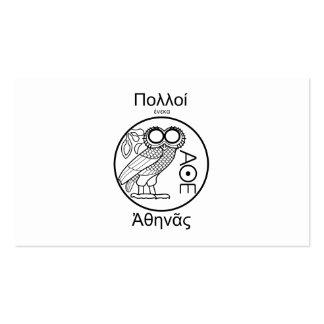 Team Athena (Greek Font) Pack Of Standard Business Cards