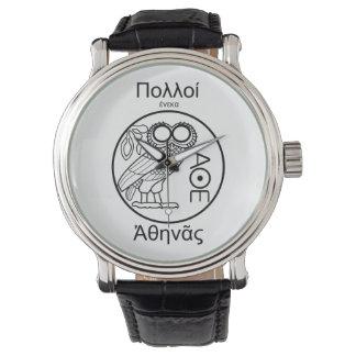 Team Athena (Greek Font) Wristwatches