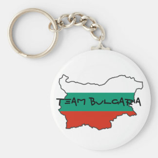 Team Bulgaria Keychain