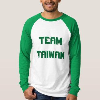 Team Taiwan Shirt! T-Shirt