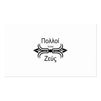 Team Zeus-Ancient Greek Business Cards