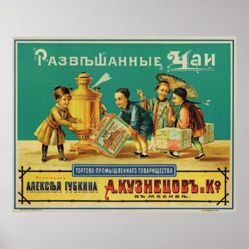 Teas ~ Trade & Industry Assoc. ~ A. Kuznetsov & Co Posters