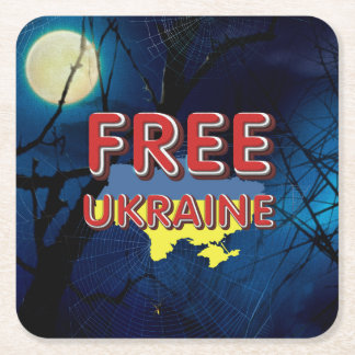 TEE Free Ukraine Square Paper Coaster