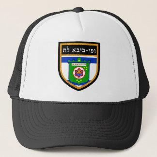 Tel Aviv Flag Trucker Hat