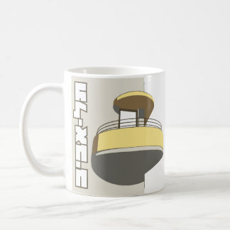 """Tel aviv """"White city""""   Mug"""