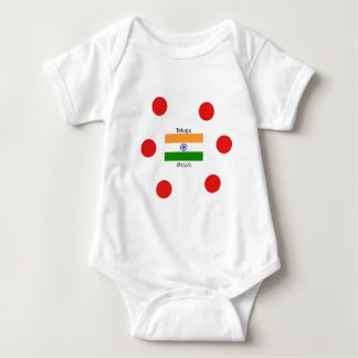 Telugu Language And India Flag Design Baby Bodysuit