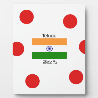 Telugu Language And India Flag Design Plaque