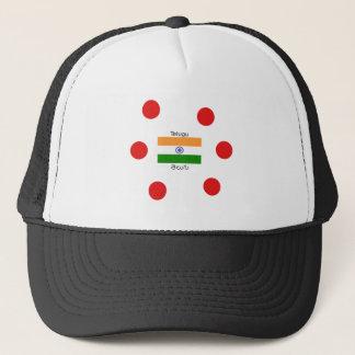 Telugu Language And India Flag Design Trucker Hat