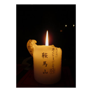 Temple candle from Mt. Kurama Poster