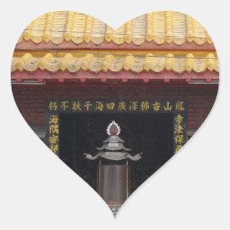 Temple Entrance Heart Sticker