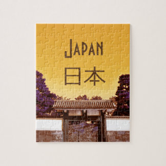 Temple gate in Tokyo, Japan Jigsaw Puzzle