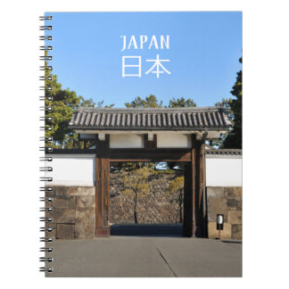 Temple gate in Tokyo, Japan Notebooks