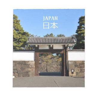 Temple gate in Tokyo, Japan Notepad
