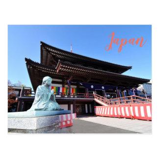 Temple in Tokyo, Japan Postcard