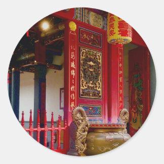 Temple in Yilan, Taiwan Classic Round Sticker