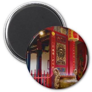 Temple in Yilan, Taiwan Magnet