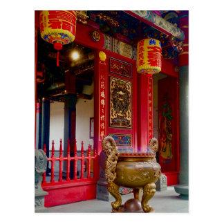 Temple in Yilan, Taiwan Postcard