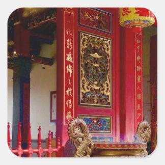 Temple in Yilan, Taiwan Square Sticker