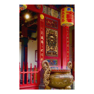 Temple in Yilan, Taiwan Stationery